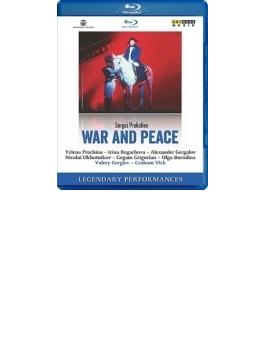 『戦争と平和』全曲 ヴィック演出、ゲルギエフ&マリインスキー歌劇場、ゲルガロフ、ボロディナ、他(1991 ステレオ)