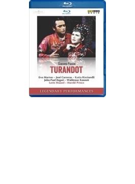『トゥーランドット』全曲 H.プリンス演出、マゼール&ウィーン国立歌劇場、マルトン、カレーラス、リッチャレッリ、他(1983 ステレオ)