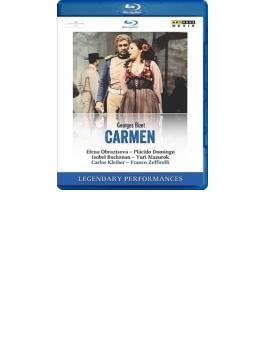 『カルメン』全曲 ゼッフィレッリ演出、カルロス・クライバー&ウィーン国立歌劇場、オブラスツォワ、ドミンゴ、他(1978 ステレオ)