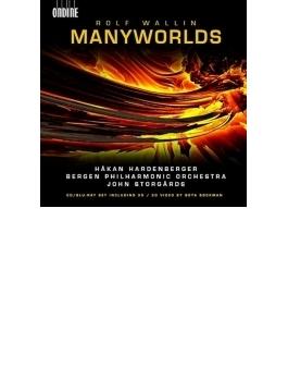 『多世界』、トランペット協奏曲、『ID』 ハーデンベルガー、ストゥールゴールズ&ベルゲン響(+ブルーレイ・オーディオ)