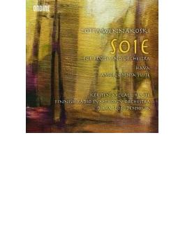 絹、ハーヴァ、組曲『全ての愛』 マッコール、スロボデニュク&フィンランド放送響