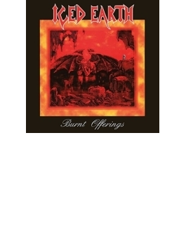 Burnt Offerings (Re-issue)