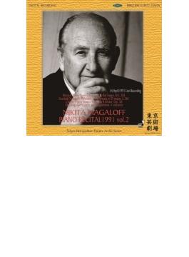 『ニキタ・マガロフ/東京芸術劇場ライヴ1991』第2集:ムソルグスキー、モーツァルト、ショパン(2CD)