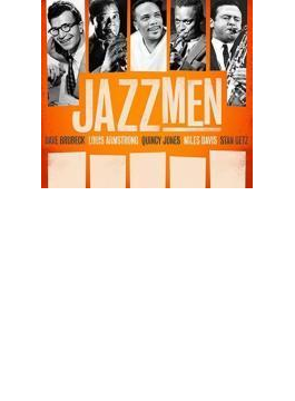 Jazzmen The Best Of (5CD)