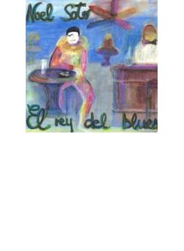 El Rey Del Blues