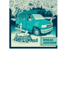 In A Van Down By The River