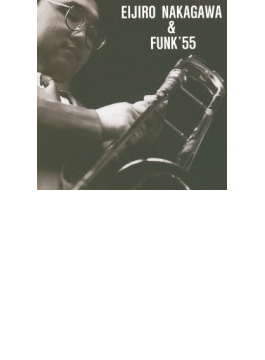 中川英二郎 & Funk'55 (24bit)(Rmt)