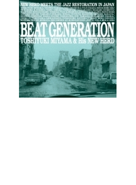 Beat Generation (24bit)(Rmt)