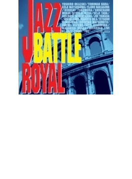 Jazz Battle Royal (24bit)(Rmt)