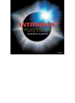 Antitheses #2 (24bit)(Rmt)
