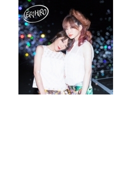Stars (+DVD)