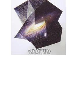 Alpheratz-hip 677