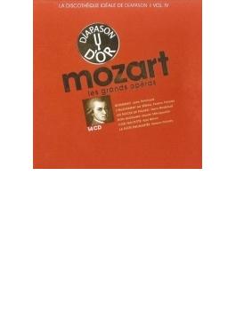 オペラ集~6つのオペラ全曲 フリッチャイ、ロスバウト、ミトロプーロス、ベーム、プリッチャード、他(14CD)