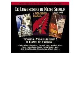 Le Canzonissime Di Mezzo Secolo 1910-1960