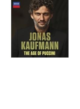 『エイジ・オブ・プッチーニ~プッチーニと同時代のオペラ・アリア集』 カウフマン、パッパーノ&聖チェチーリア国立音楽院管、他
