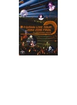 fripSide LIVE TOUR 2014-2015 FINAL in YOKOHAMA ARENA 【DVD 通常盤】