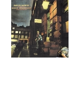 Ziggy Stardust (Rmt)