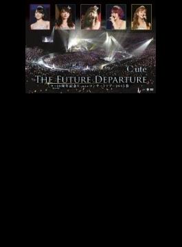 9→10(キュート)周年記念 ℃-ute コンサートツアー2015春~The Future Departure~ (DVD)