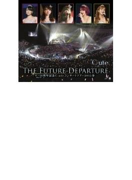 9→10(キュート)周年記念 ℃-ute コンサートツアー2015春~The Future Departure~ (Blu-ray+DVD)