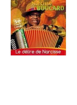 Le Delire De Narcisse