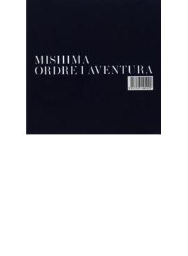 Order I Aventura
