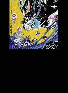 落花 (+DVD)【初回限定盤B】