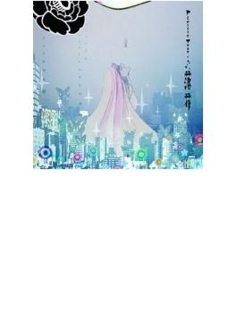 落花 (+DVD)【初回限定盤C】