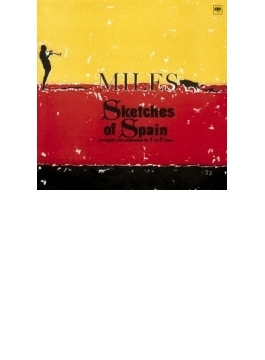 Sketches Of Spain (Mono) (Ltd)