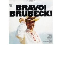 Bravo Brubeck + 1 (Ltd)