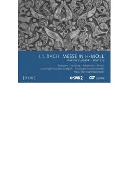 ミサ曲ロ短調(新校訂版) ラーデマン&フライブルグ・バロック管、シュトゥットガルト・ゲヒンガー・カントライ(2CD)