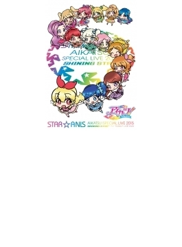 STAR☆ANIS アイカツ!スペシャル LIVE TOUR 2015 SHINING STAR*For FAMILY LIVE DVD