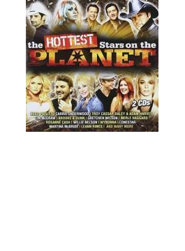 Hottest Stars On The Planet