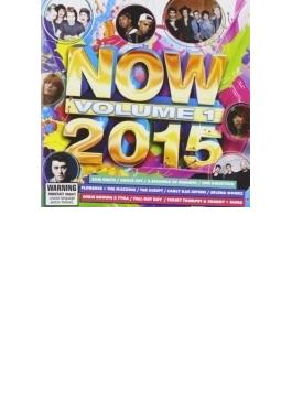Now 2015 Vol.1