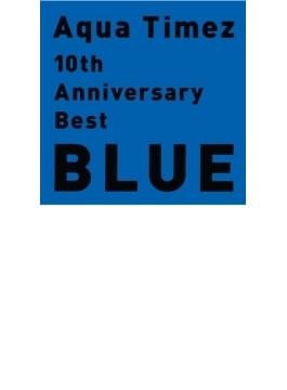 10th Anniversary Best BLUE