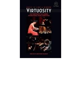 ドキュメンタリー:『名人芸~第14回ヴァン・クライバーン国際ピアノ・コンクール2013』