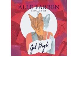 Get High (2tracks)