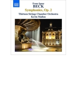 交響曲集作品2 マロン&サーティーン・ストリングス室内管弦楽団