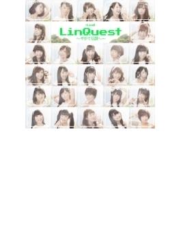 LinQuest~やがて伝説へ・・・【初回限定盤】