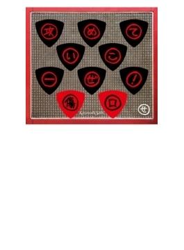 攻めていこーぜ!/傷口 【初回限定盤:斉藤和義仕様スペシャルピック10個入り特製紙ジャケット】