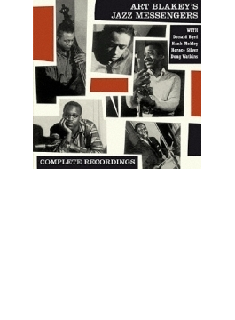 Complete Recordings Ft Donald Byrd & Horace Silver