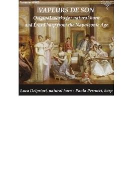 『ナポレオン時代のホルンとハープのための作品集』 デルプリオリ、ペルッチ