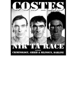 Nik Ta Race