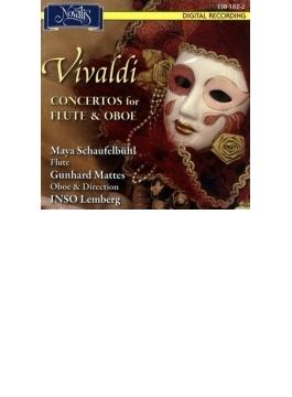Concertos For Flute & Oboe: Schaufelbuhl(Fl) G.mattes(Ob) Lemberg International New So