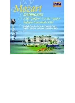 Sym, 17, 35, 41: Hager / Eco Sinfonia Concertate K, 364, Sym, 39, : Griffith / Zurich Co