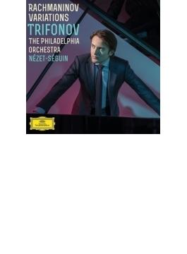 Paganini Rhapsody: Trifonov(P) Nezet-seguin / Philadelphia O +chopin & Corelli Variations