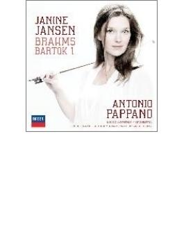 ブラームス:ヴァイオリン協奏曲、バルトーク:ヴァイオリン協奏曲第1番 ジャニーヌ・ヤンセン、パッパーノ&ロンドン響、聖チェチーリア国立音楽院管