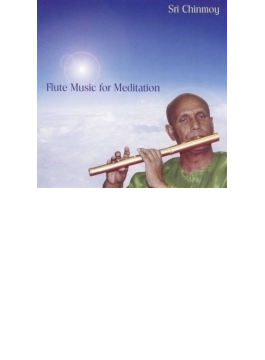 Flute Music For Meditation 1