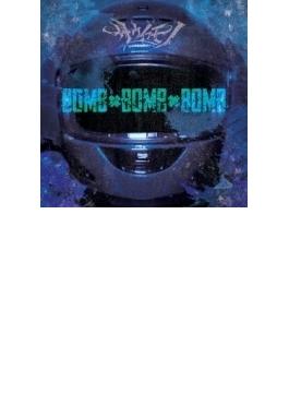 BOMB×BOMB×BOMB