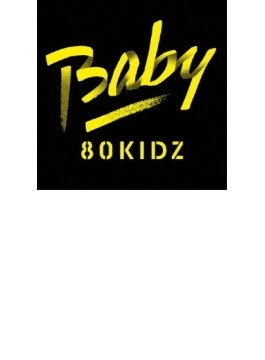 Baby Ep (Ltd)