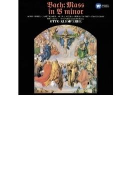 ミサ曲ロ短調 クレンペラー&ニュー・フィルハーモニア管弦楽団(2CD)